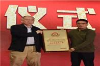 臨安再度榮獲中國裝飾紙之都榮譽