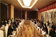 《浸漬紙層壓木質地板》國家標準修訂項目  第二次起草小組會議在山東臨沂召開
