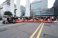 長沙諾貝爾助力800余名湖湘設計師探尋廣州設計周
