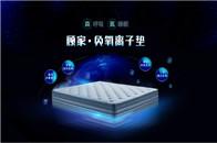 冬季如何養生?顧家·負氧離子床墊助你睡出好狀態