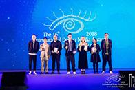 快訊丨意巢設計摘得紅點獎等多項國際大獎