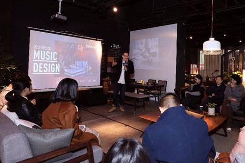 """当音乐遇见设计:新加坡Commune家具的""""无界""""探索"""