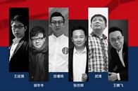 """《非常巢尚会》17期丨探访洛阳,共话""""华夏记忆 设计未来"""""""