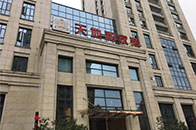 杭州上百位业主家装突然停工,有人还等着当婚房!这家知名装修公司怎么了