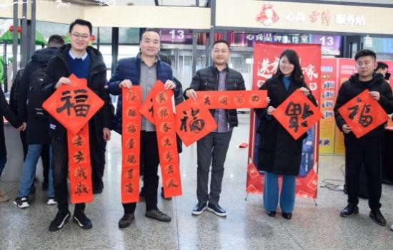 2019铁路春运送万福   博达高铁传媒携尚品本色木门、美的微晶冰箱在沪拉开公益序幕!