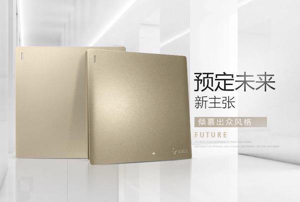 LED负载功率提升至1500W!公牛发布大面板G06D系列开关