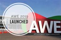 先睹為快:AWE 2019展會 智慧生活藍圖未來將至