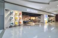造作丨杭州西溪印象城店开业