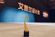 AWE艾普蘭獎揭曉:海信舒適家X610空凈一體空調斬獲設計獎