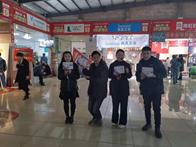 心吶喊助力亳州市尚品本色木門店面展會活動,5天簽54單!