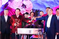 创新行业发展,赋能全产业链  ——第四届中国家居人群英会在广东佛山举行