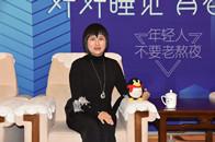 """诺伊曼总经理王小君荣获全球金子午""""年度杰出贡献奖"""""""