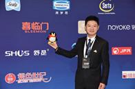 舒是CEO韩彬:作为一个有情怀的品牌 舒是会继续提升产品的功能性和智能化