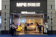 深圳美高梅棋牌家具展|MPE引领床垫进入AI时代!