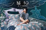LOVO家纺法国卢浮宫十周年庆生,中国家纺海外天猫超级品牌日首秀开场