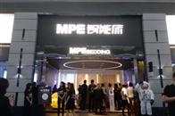 用人工智能改变人类睡眠,MPE AI助眠床火爆深圳国际家具展!