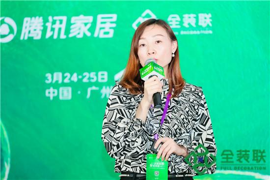 刘南会子:《住宅全装修评价标准》助力居住品质升级