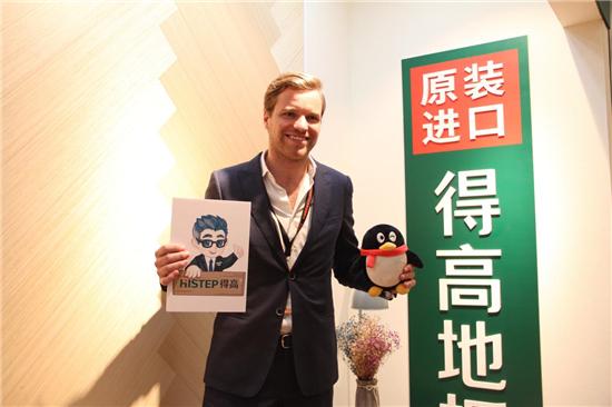得高地板parky品牌营销总监Nicolas Claerhout——新产品的诞生
