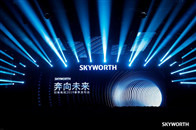 重新定義家庭照明,創維Swaiot系列產品正式發布