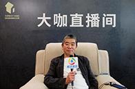 土谷贞雄:剧烈变化的中国,生活方式将注入高科技及人性化