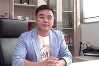 """广东定制协会曾勇:定制企业紧抓2019新""""窗口"""" 品牌博弈已上演"""