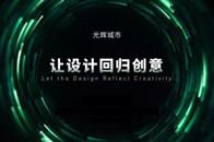 """CDbrand�O�嗤行�I品牌��新""""�O�X品牌X未�怼敝v座�A�M�Y��前百名之�仁�"""