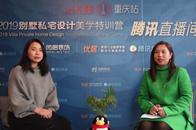 尚层设计师郭红利:私宅设计首先要解读房子与人