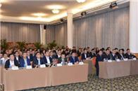 全国系统门窗专家委员会第一次工作会议隆重召开