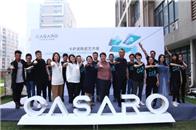 CASARO(卡萨诺艺术陶瓷)艺术节盛大开幕 带你走进艺术的世界