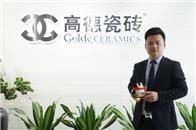 高德王孝红丨全力打造功能性瓷砖第一品牌,赋能现代健康生活