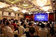 擦亮阳城品牌,打造华北瓷都  第二届阳城陶博会新闻发布会在佛山举行
