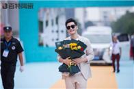 黄晓明现身百特陶瓷品牌升级发布会,见证年轻的力量!
