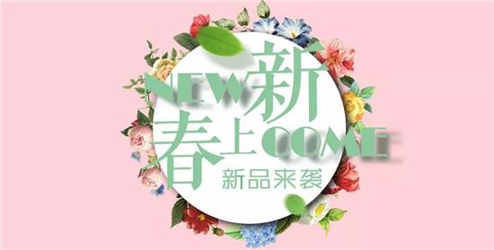 康�x地板魅力新品�l���死布 �碜源禾斓�M�M五行霸王拳雅致