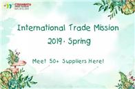 2019春季国际采购节完美收官,为国际买家与陶卫企业带来无限商机!