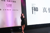 ��家丨Grace Chen:�碛歇�立人格 ,才能�碛歇�立��美