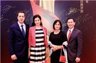 快讯丨墨西哥及保加利亚两位驻华大使出席第九届艾特奖颁奖礼
