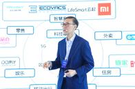 高风咨询公司创始人兼CEO谢祖墀:科技推动产业变革
