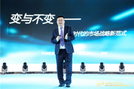 科特勒咨询集团中国管理合作人乔林:市场和营销是我们对于用户的持续承诺