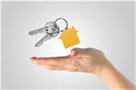 涨知识——新房收房注意事项