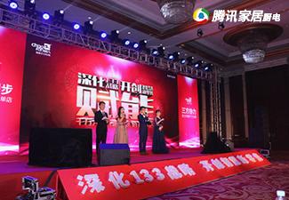 超人厨卫第28届经销商会于中山隆重举行