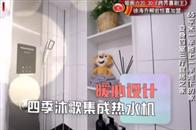 """齐家网推出""""齐智推"""" 赋能家居品牌精准获客"""