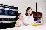 """方太""""寶媽繪讀""""正式啟動,助力親子閱讀傳播幸福文化"""