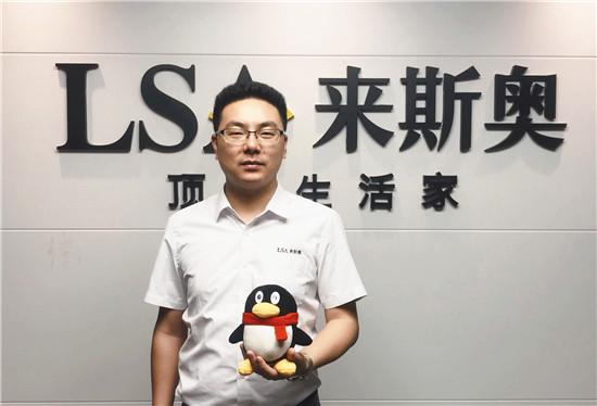 腾讯专访 来斯奥吴鸿儒:品牌力量,持续助力企业腾飞