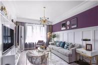 95平优雅紫色系轻奢简美两室