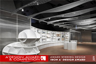 鳥巢ART SPACE項目 榮獲意大利米蘭的A'DESIGN AWARD大獎