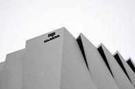 美克MAC(北京)艺术中心将落户朝阳区百脑汇旧址