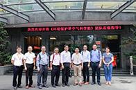 """香港环境保护署专家团到访""""儿童家具环保领跑者""""七彩人生"""