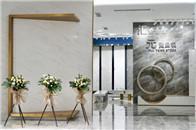 汇元控股刘大辉丨铁狮团队和产品质量是品牌发展的基石