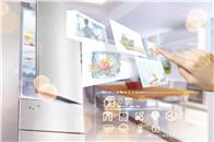弄懂这几个技术名词,轻松选购心仪冰箱