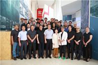 2019中国室内设计周暨生活设计节 将移师大湾区顺德